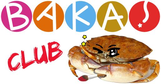 Bakaclub's Karaoke Collection [09/01/2017] :: Nyaa